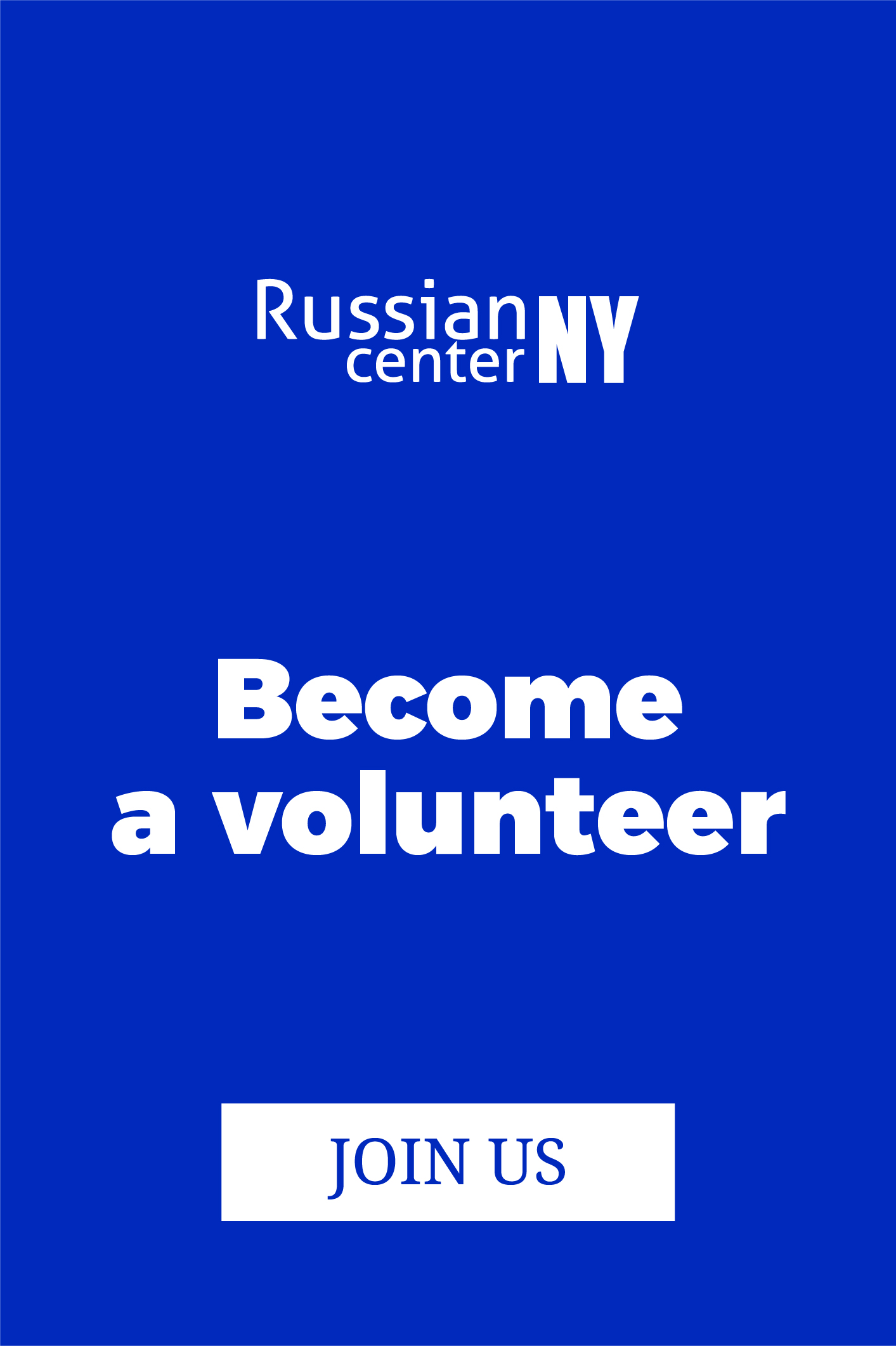RCNY-volunteer-banner-blue