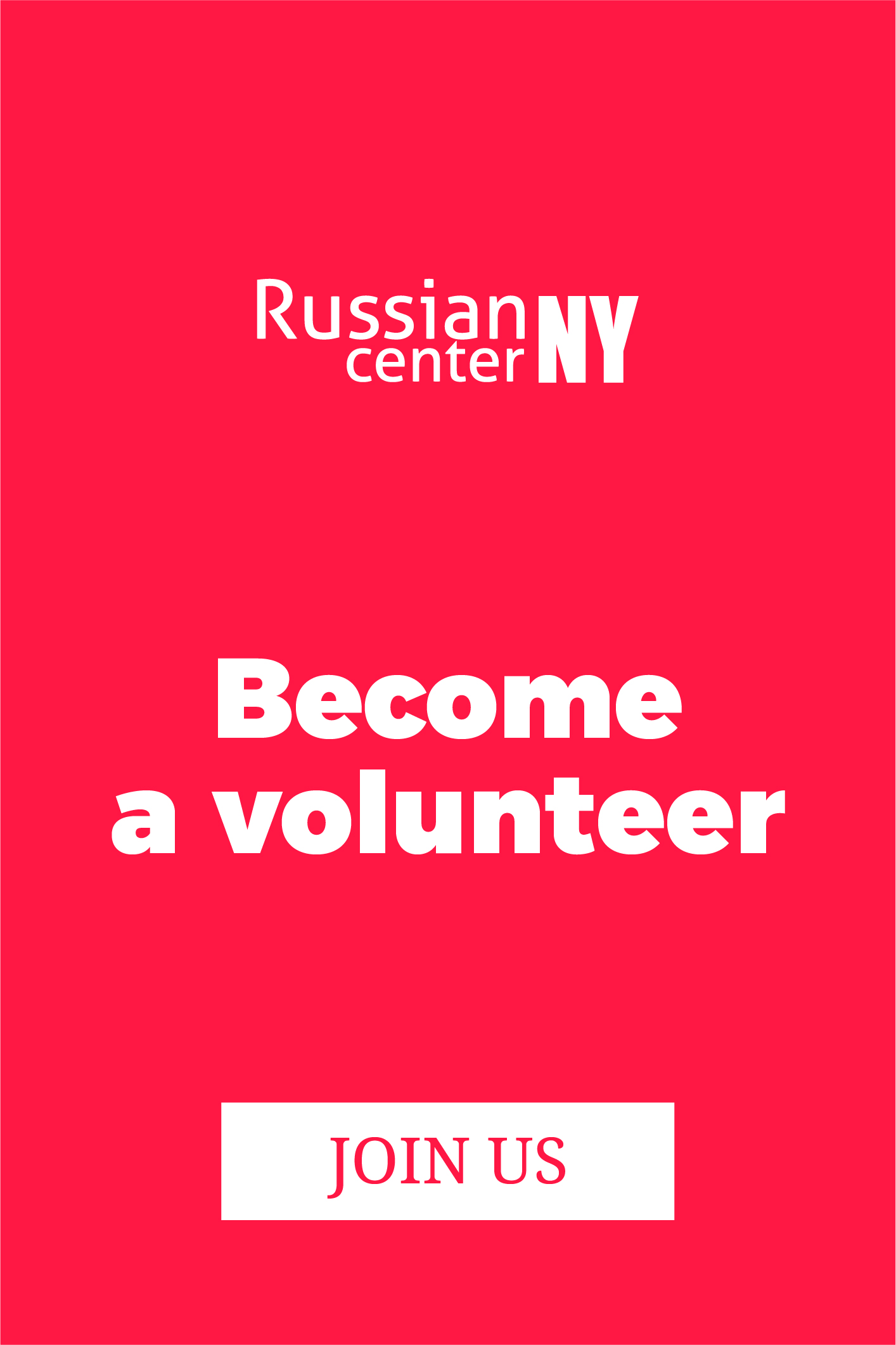 RCNY-volunteer-banner-red